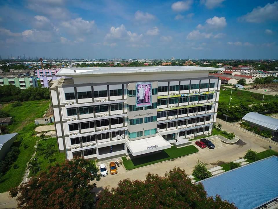 วิทยาลัยการอาชีวศึกษาปทุมธานี